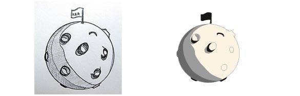 NVS Logo idea part 1